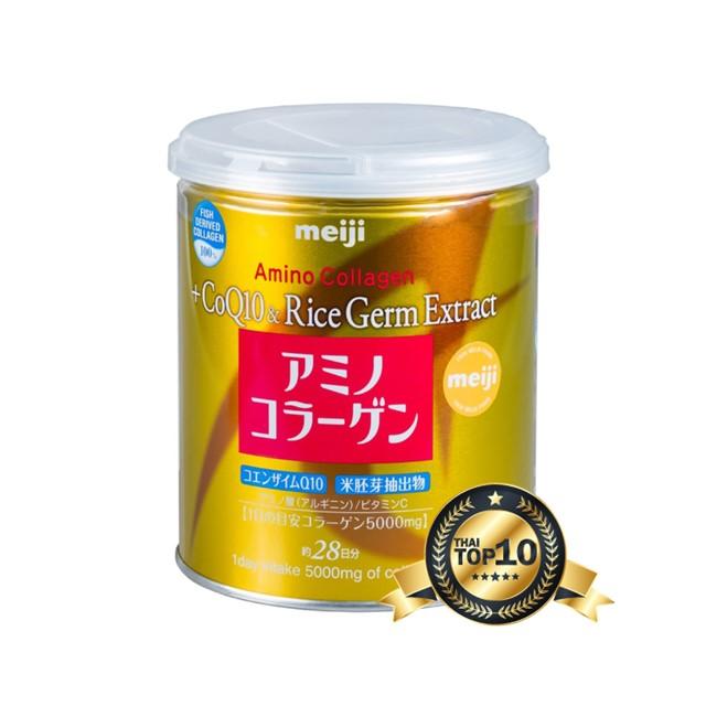 คอลลาเจน ที่ดีที่สุด meiji collagen